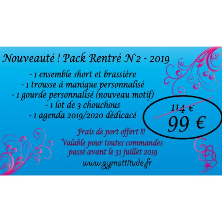 PACK RENTREE n° 2