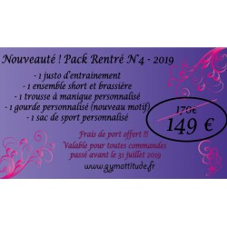 PACK RENTREE n° 4